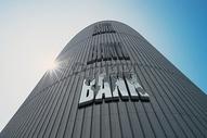 银行大楼合成图图片