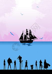 手绘海报-海贼王的时代图片