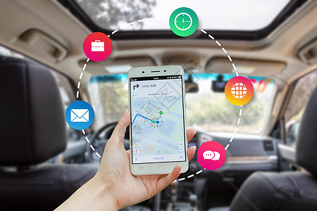 智能手机APP图标和导航图片