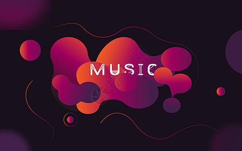创意渐变音乐图片