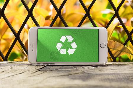 保护环境循环利用创意环保图图片