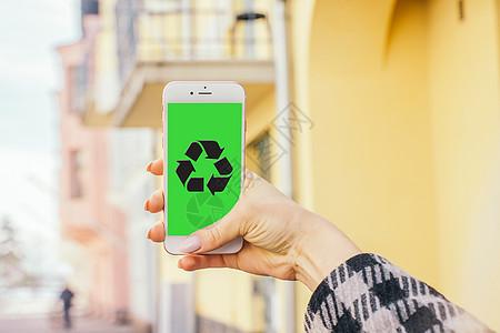 手机里的环保标识图片