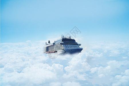 云中游轮图片