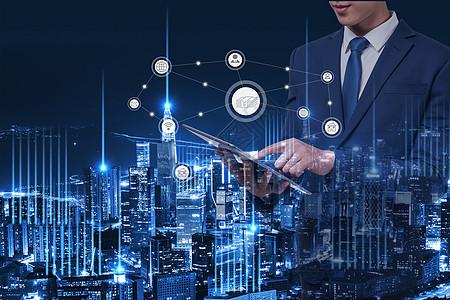 商务科技男士和城市图片