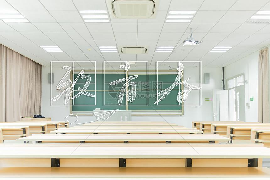 校园·致青春·毕业图片素材_免费下载_jpg图片格式