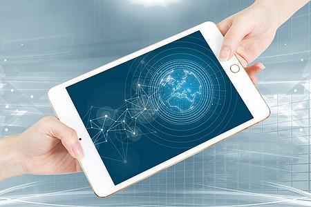 科技平板图片