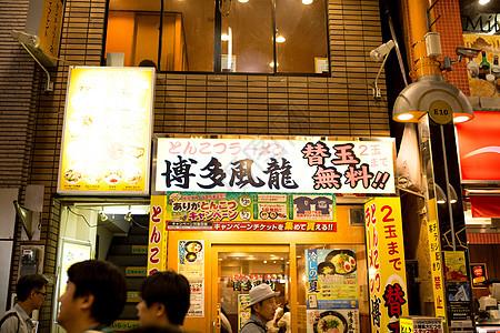 东京随手拍图片