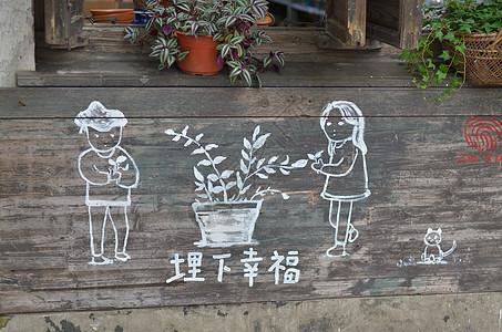 小景-路边花店图片