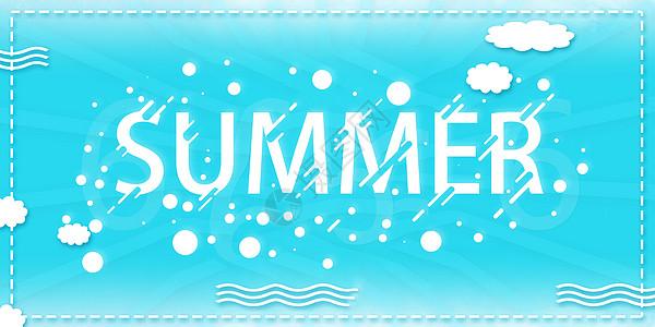 清新夏季特价海报图片