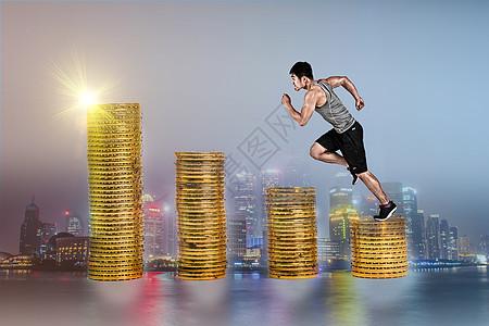 跑向金钱城市图片