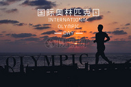奥林匹克·奔跑图片