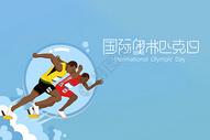 奥林匹克卡通图片