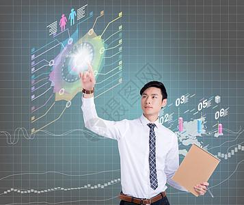 商务男数据分析图片