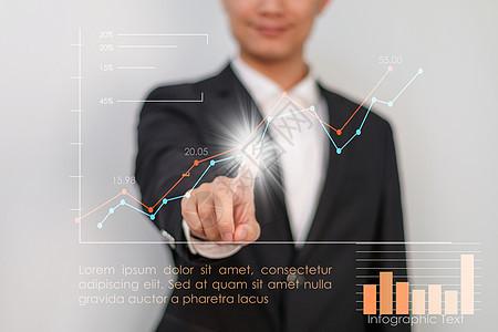 点击股市数据分析图片