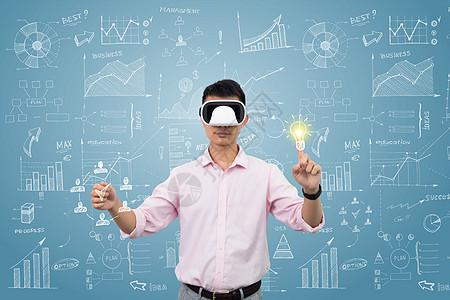 VR眼镜点击灯泡图片