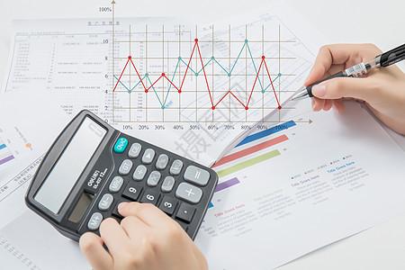 财务数据表图片