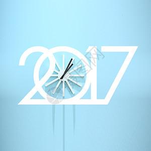2017与钟表图片