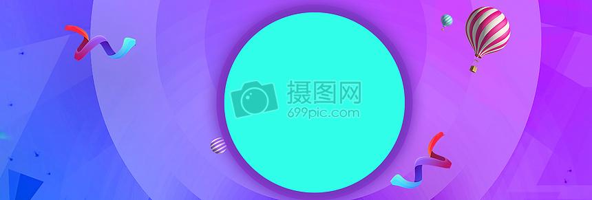 活动banner背景图片