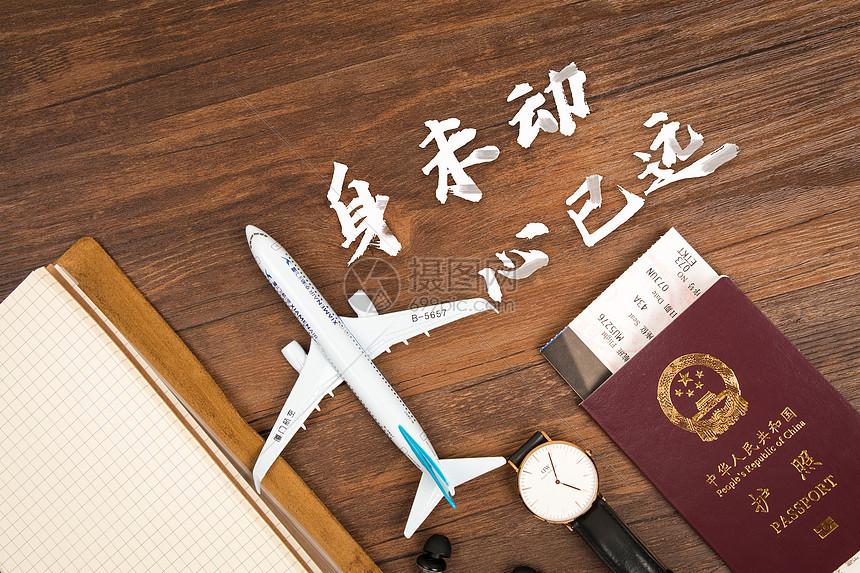 旅行文字背景图片