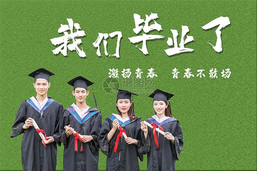 高考毕业季图片