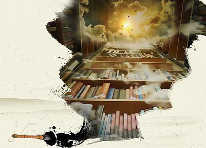 毛笔绘出浩瀚的书楼图片