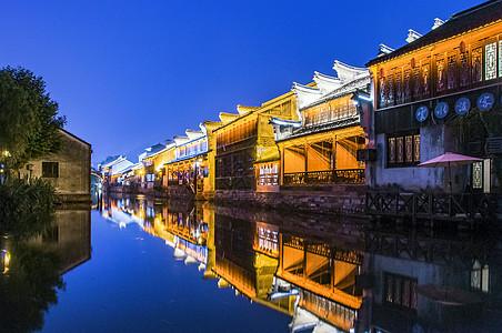 南浔古镇民居河流夜景美景图片