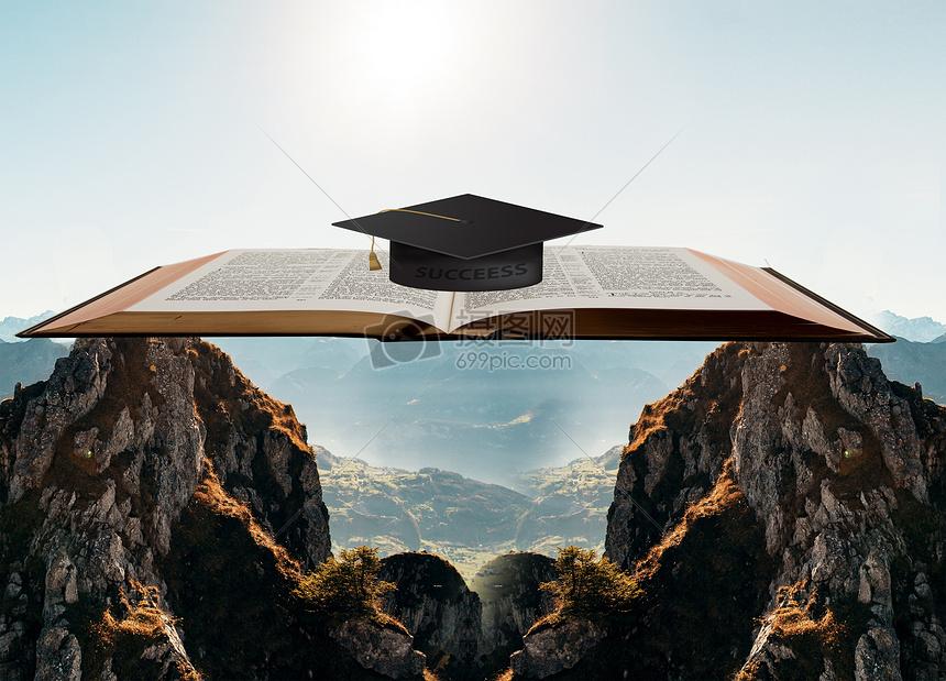 书是一座桥图片
