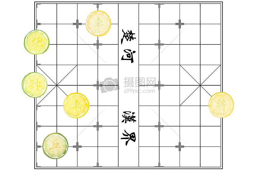 中国象棋创意图片