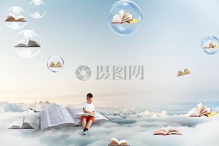 学习的孩子图片
