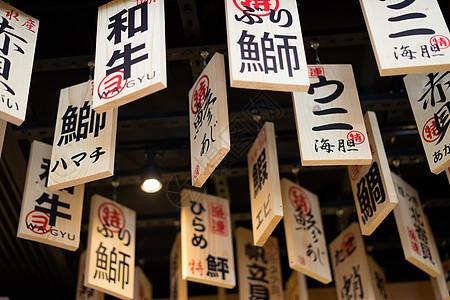 日本料理店图片
