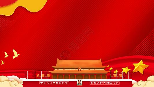 中国梦 公益广告