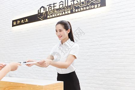 商业行政前台递求职简历图片