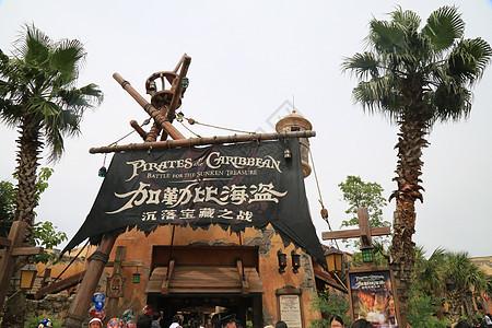 迪士尼加勒比海盗图片