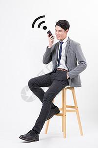 手机语音wifi图片