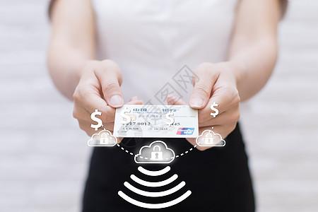 银行卡支付交易图片