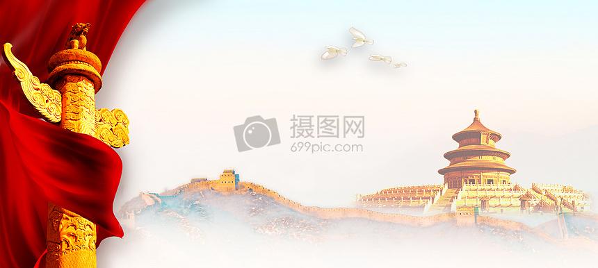 祖国长城背景图片