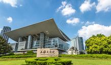 上海大剧院图片