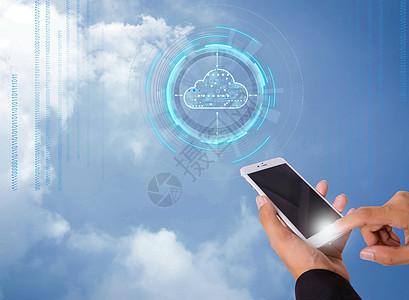 云信息服务下载图片