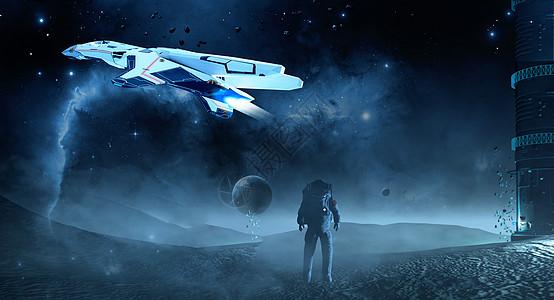 飞船星球背景图片