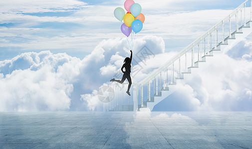 概念楼梯气球图片