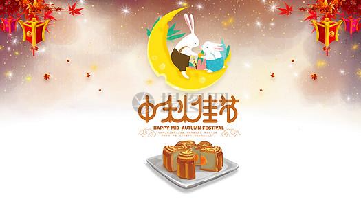 中秋佳节月亮上的兔子盘子里的月饼图片