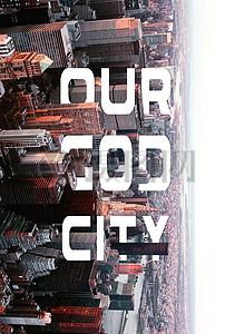 城市立体字图片