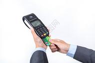 POS机刷卡消费底图图片