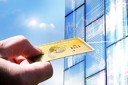 信用卡金融科技图片