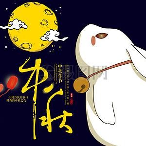 中秋佳节望月亮的兔子图片