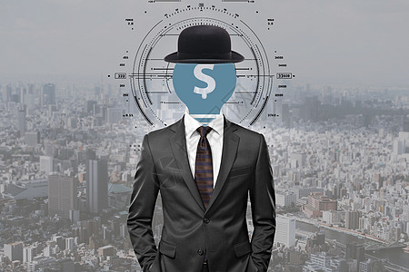 有经济头脑的人图片