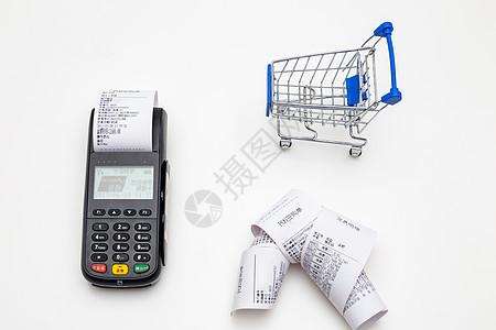 房贷消费支付贷款图片