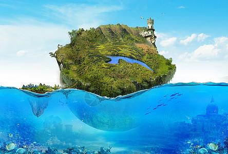 创意合成传说中的鱼皇岛图片
