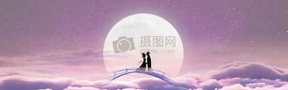 七夕节banner图片