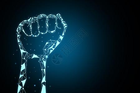 抽象拳头科技背景图片